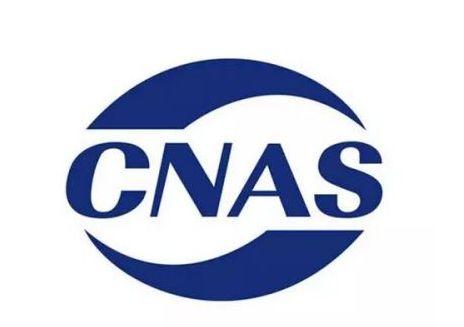 CMA检测报告插图